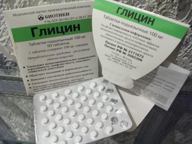 Глицин при сахарном диабете: эффекти, показания, польза