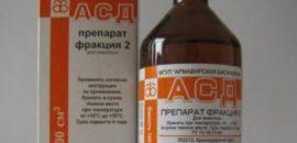 Средство АСД от диабета 2 типа